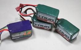 4x 1350mah 6s packs