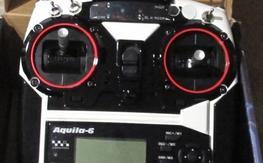 NIB Airtronics Aquila