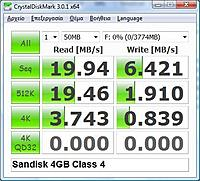 Name: Sandisk 4gb CL4.jpg