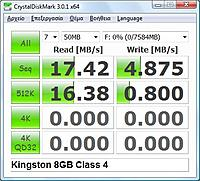 Name: kingston 8GB Class4.jpg