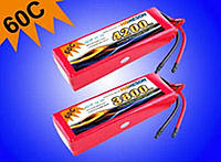 Name: 60C heli.jpg
