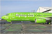 Name: kulula2.jpg
