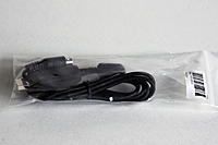 Name: USB programming cord.jpg