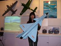 Name: 100_1435.jpg