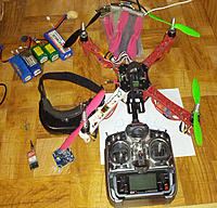 Name: quad fpv package.jpg