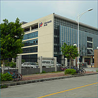 Name: Herewin China Factory_Building A.jpg