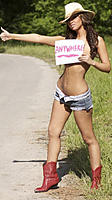 Name: Hitchhiking-Cowgirl.jpg