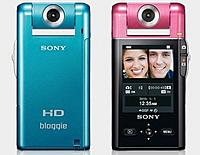 Name: Sony-Bloggie-PM5.jpg