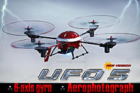 Name: UFO5_big_e.jpg
