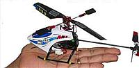 Name: MIAWALKERA43B-6a-350.jpg