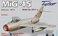 Name: ht-mig-16a1.jpeg
