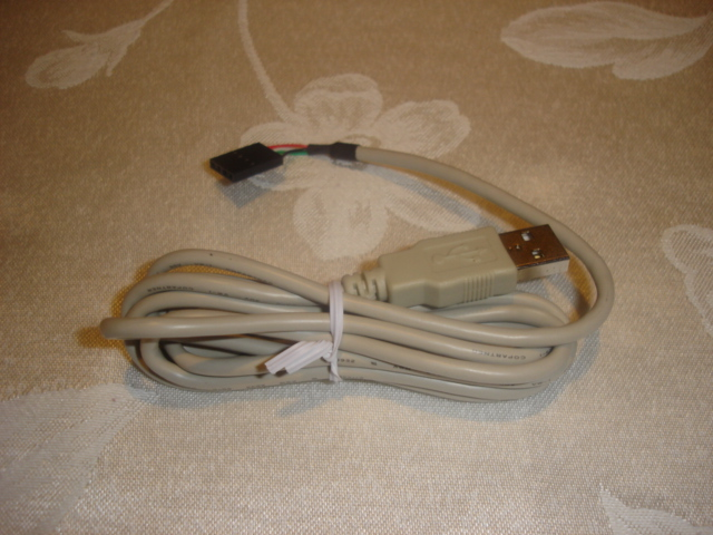 The Usb cable used with the recorder and the Dashboard.