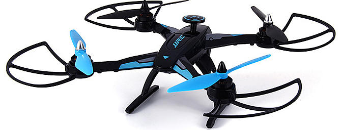 Tmarts new JJRC-X1 Quadcopter is coming with Brushless Motors