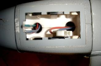 The battery compartment