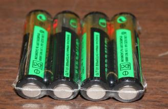 These four batteries were supplied for the charger.