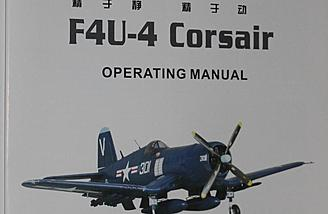 The instruction manual supplied all the information I needed to assemble my Corsair.