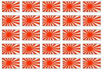 Name: Japan Kill 2.JPG