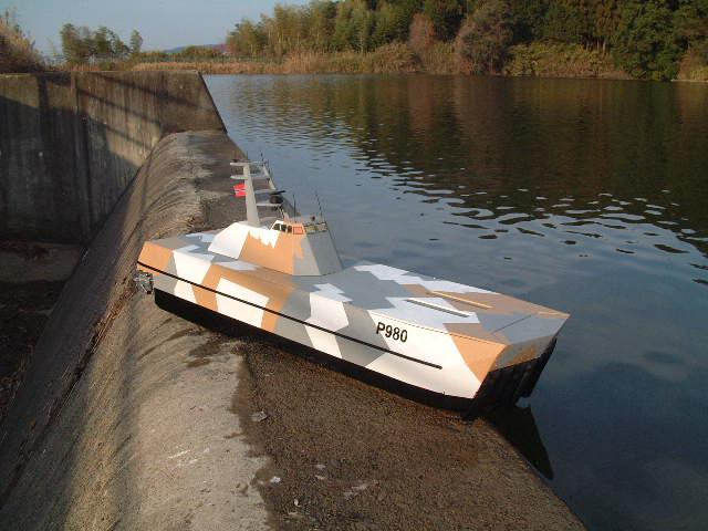 Name: DSCF0147.jpg Views: 538 Size: 59.7 KB Description: Skjold Class Missile Boat. 2005