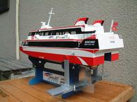 Name: JETF0901.jpg
