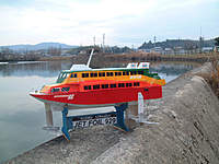 Name: DSCF0125.jpg