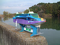 Name: DSCF0123.jpg