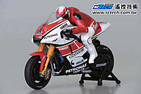 Name: moto racer m1-1.jpg