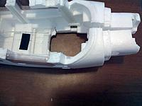 Name: IMG_20120305_162810.jpg