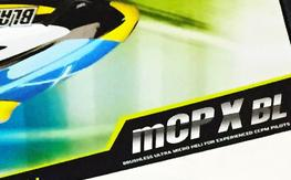 mCPX BL in Box, 4 Batteries, Charger, MicroHeli Blade Grips - $125 FREE USA Shipping