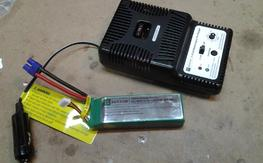 Parkzone 2200 3s lipo and charger. New