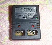 Name: CIMG1285_R8.jpg