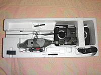 Name: -CIMG1914_R8.jpg