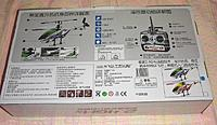 Name: CIMG2201_R8.jpg