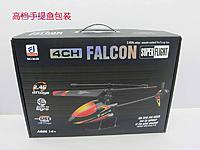Name: パチ機ー4_R8.jpg
