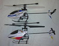 Name: CIMG2374_R8.jpg