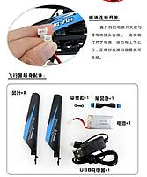 Name: 868-batt_R8.jpg