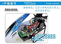 Name: 868-RX_R8.jpg