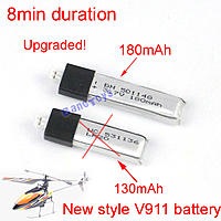 Name: v911 180mah battery_1.jpg