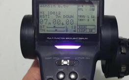 Futaba PKS-R with R614FS receiver