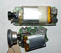 Name: P1010962.jpg