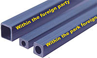 Name: Within the park foreign.jpg