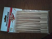 Name: Bamboo grill sticks.jpg