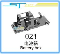 Name: Update-QS8006-helicopter-spare-parts-8006-021-battery-box-for-qs-8006-rc-helicopter.jpg