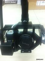 Name: BMPCC Gimbal.jpg