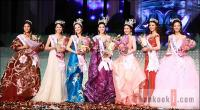 Name: Miss Korea 2007 crowned.jpg