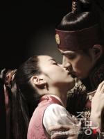 Name: Jumong & Suh  kiss.jpg