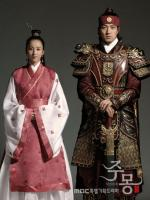 Name: Prince Jumong & Princess.jpg