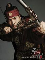 Name: Jumong bow.jpg