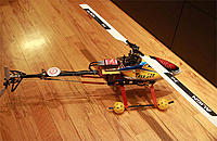 Name: NazaHFull.jpg