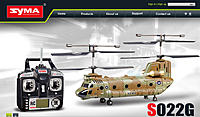 Name: Syma s022g.jpg