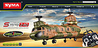 Name: Syma S034.jpg